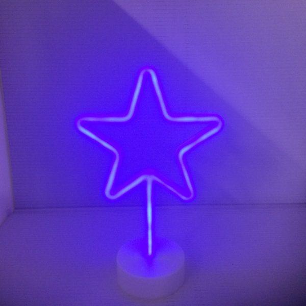 Gwiazda świecąca